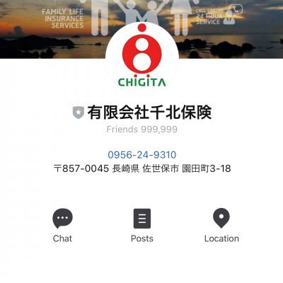 千北保険公式LINEアカウント